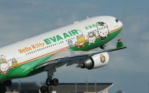 Eva Air ottiene cinque stelle Skytrax, potenziato il Parigi-Taipei