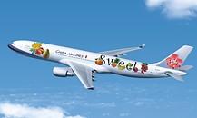 China Airlines, miglior compagnia del Nord Asia