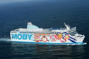 Moby e Tirrenia, una cabina in regalo fino al 14 febbraio