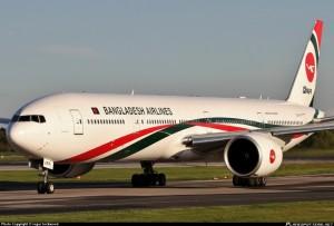 Biman Bangladesh Airlines: la rotta Roma-Dacca diventa non stop