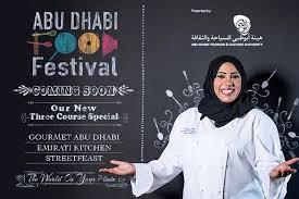 Alidays alla scoperta dei sapori del mondo da Abu Dhabi all'Australia