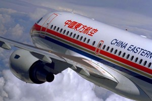 China Eastern Airlines ordina 20 Airbus 350-900