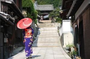 Parte il corso di formazione sul Giappone