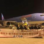 Neos, operativo il primo volo tra Italia e Cina
