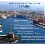 Chania: domani la Grecia di scena a Biassono