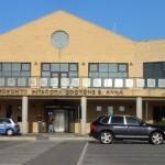 L'Enac dispone la chiusura dell'aeroporto di Crotone