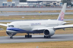 China Airlines amplia la partenrship con Jetblue