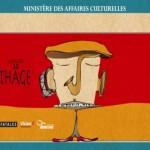 Cartagine ospita il Festival internazionale del jazz
