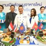 Bangkok Airways: nei nuovi menù la tradizione Thai e Asean