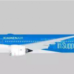 Xiamen Airlines vola a New York e Los Angeles