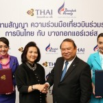 Bangkok Airways in codeshare con Thai Airways