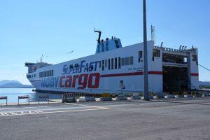 Onorato Armatori, una nave cargo superveloce sulla Livorno-Olbia