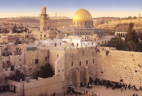 Gerusalemme fra le città più amate al mondo