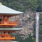 Giappone, la penisola di Kii sempre più richiesta dagli italiani
