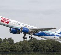Cabo Verde Airlines cancella tutti i voli dall'Italia