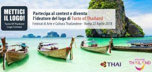 Thailandia e Valica: al via il contest fb per il nuovo logo