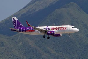 Cathay Pacific completa l'acquisizione di Hong Kong Express Airways