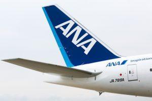 Ana Holdings: aumentano fatturato e  utile operativo