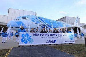 All Nippon Airways alza il sipario sul primo Airbus A380