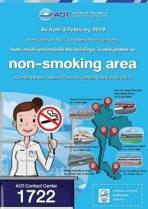 La Thailandia introduce il divieto di fumare in sei aeroporti del paese