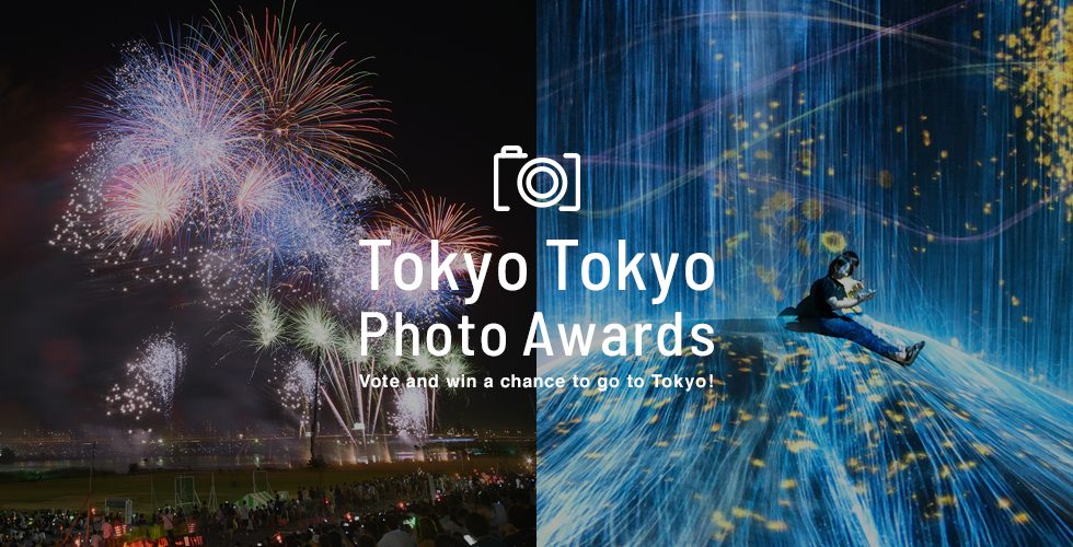 Tokyo Convention and Visitors Bureau: nuovo contest fotografico su Instagram