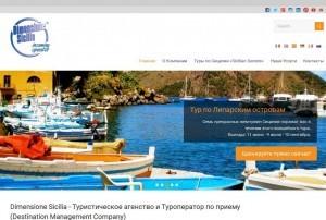 Dimensione Sicilia, proposte online in lingua russa