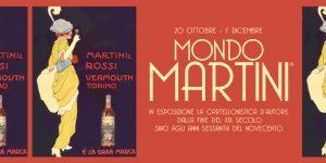 """Land of Fashion: in mostra fino al 1° dicembre """"Mondo Martini"""""""