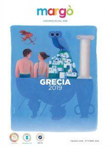 Margò, con il catalogo Grecia 20 isole all'insegna del relax