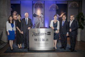 Radisson Blu Hotel punta sulla Cina, a Francoforte il primo in co-branding con Jin Jiang
