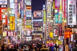 A Tokyo si inaugura il Wander Compass