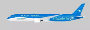 Xiamen Airlines vola a New York e Los Angeles