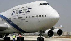 El Al sigla con Travelport
