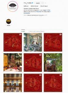Mandarin Oriental Hotel sceglie Instagram per vantaggi esclusivi ai propri follower