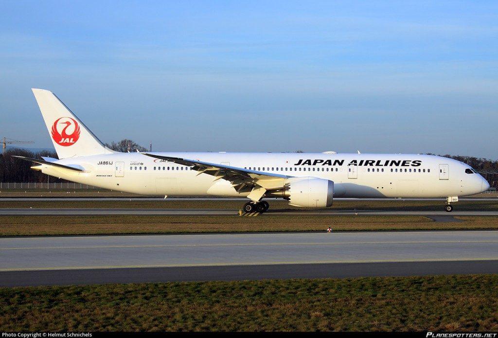 Japan Airlines pensa al lungo raggio low cost