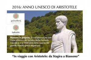Loc.Aristotele1bis
