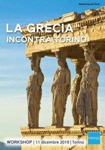 La Grecia si presenta a Torino: domani il workshop dedicato al trade