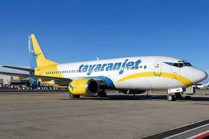 Tayaran Jet debutta in Sicilia da Catania, Comiso e Palermo