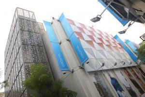 """""""La Croazia ispira grandi menti"""": il paese alza il sipario sul padiglione di Expo 2020 Dubai"""