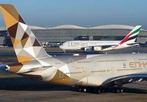 Iata Travel Pass: Emirates ed Etihad pronte a lanciare la fase di test